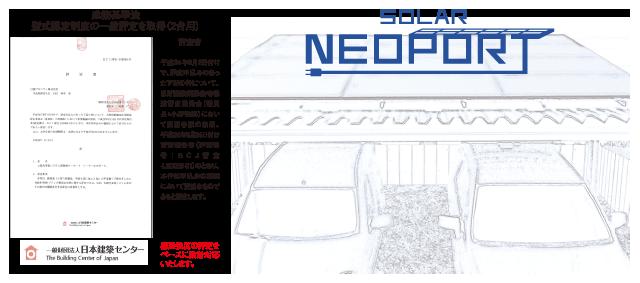 nisso_product-menu01_02_2