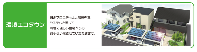 nisso_product-menu01_02_3