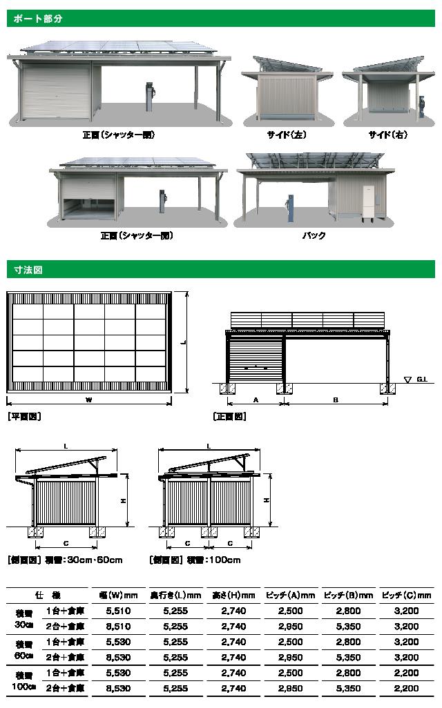 nisso_product-menu01_03_2