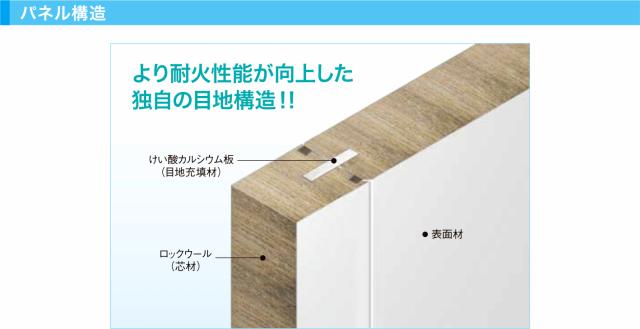 nisso_product-menu02_01_4