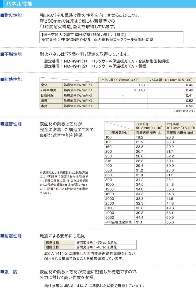 nisso_product-menu02_01_6