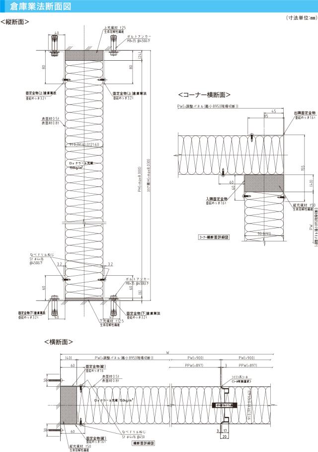 nisso_product-menu02_01_8
