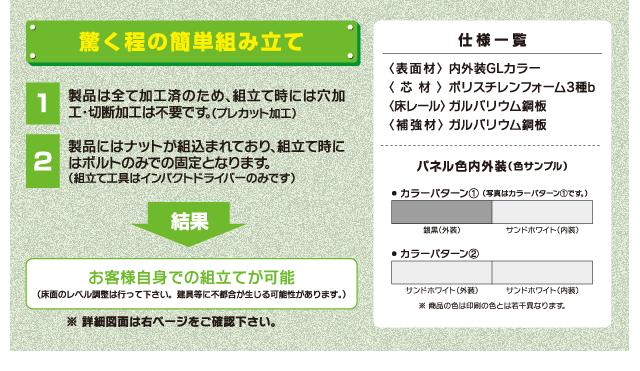 nisso_product-menu02_06_2