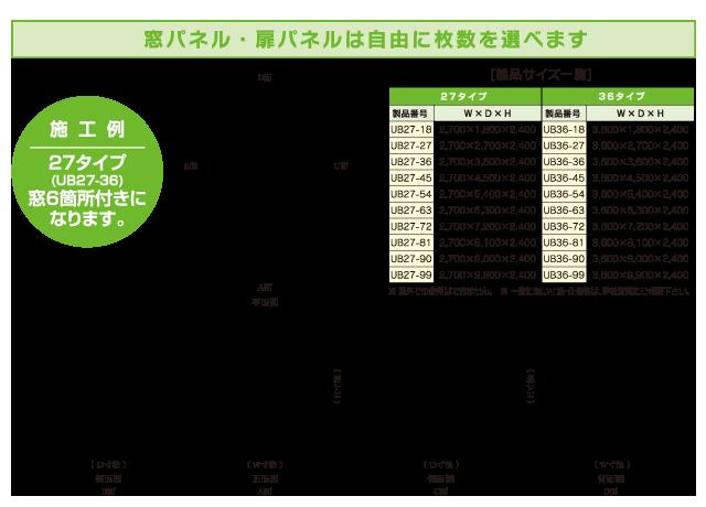 nisso_product-menu02_06_3