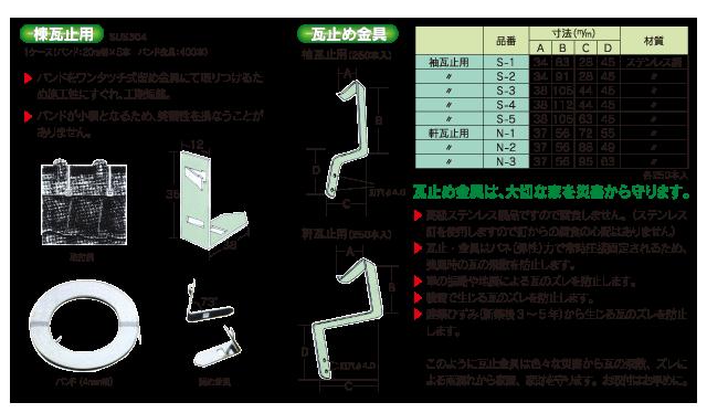 nisso_product-menu06_04_2