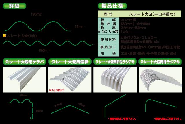 nisso_product-menu07_11