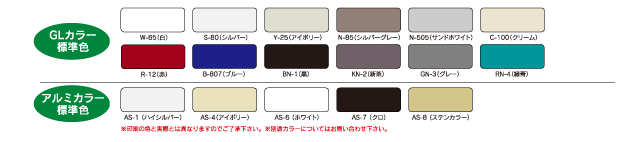 nisso_product-menu07_13_3