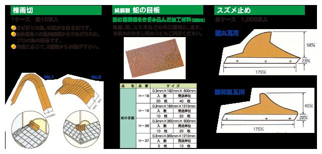 nisso_product-menu07_21_2