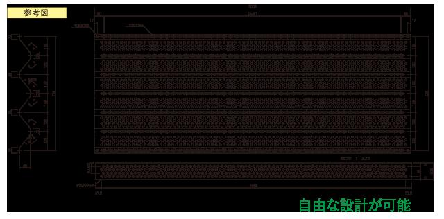 nisso_product-menu08_01_2
