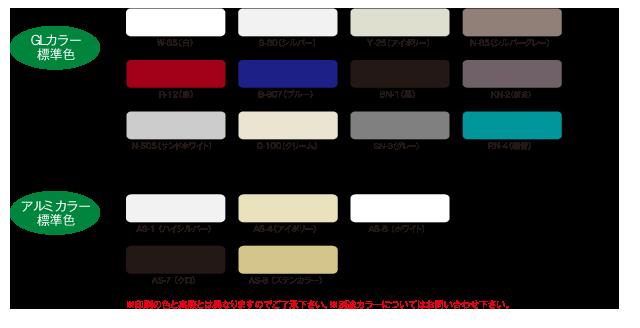 nisso_product-menu08_01_3