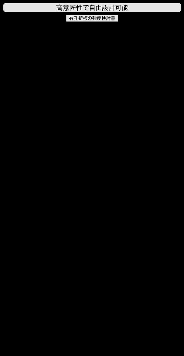 nisso_product-menu08_01_4