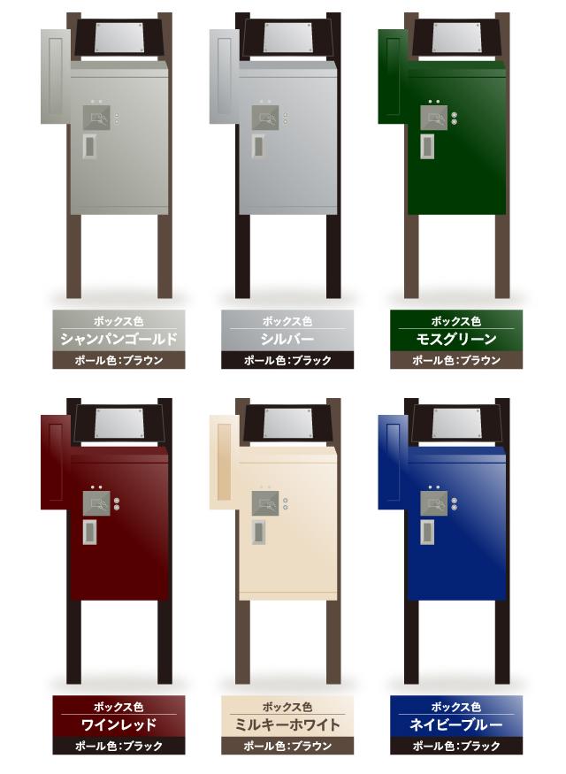 カラーバリエーションは6種!お好みに合わせてお選びください!